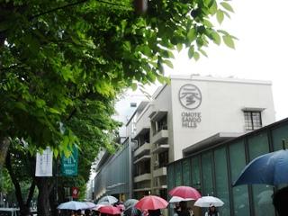 Omotesando_hills_gaikan_060507_052