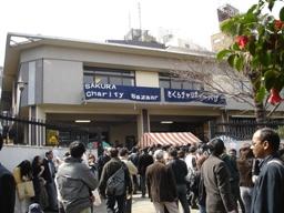 Sakura_charity_bazaar_entrance_060401_01