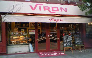 Viron_entrance_070321_viron_004