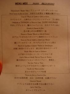 04_menu_070426_004