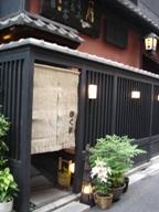 050526_kikuya_honten_