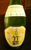 050526_taketsuru_