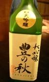 050526_toyonoaki_