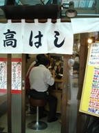 050702_taiahashi_tennai
