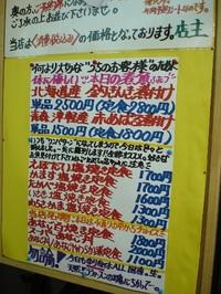050702_takahashi_hyouji