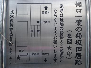 060129ichiyou_kyuukyo_annaizu__005
