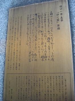060129ichiyou_soukou_houshin_ji_059
