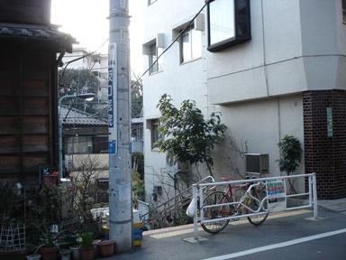 060129kikusaka_to_ichiyou_kyuukyo__007