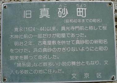 060129masago_cho__024