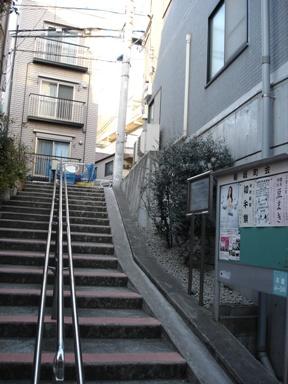 060129miyazawa_kenji_no_hi_noaru_saka__032