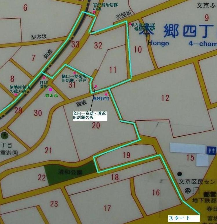060129zenhan_hongo_sanpo_route_map_053