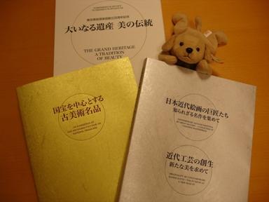 0602127_catalog__051