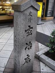 060215genyadana_no_hi__007