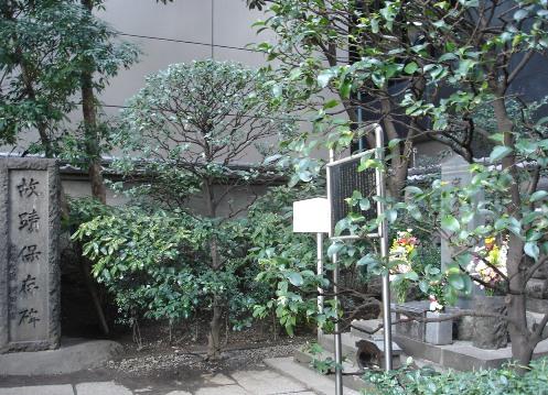 060305masakado_kubiduka_007