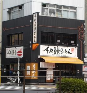 060309sengoku_jiman_ramen_gaikan__001