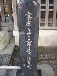 0603204_shiki_no_hi_320_002