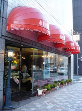 060320tokyo_yougashi_club_entrance_320_027