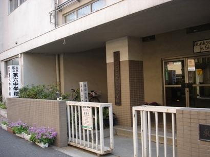 060321bunkyo_6_chuu__002