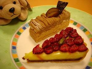 2_cakes__royal_park_h_050928_