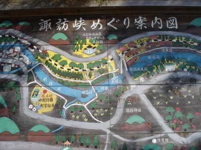 2_map___suwakyo_meguri_minakami_051105_098