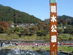 3_shinsui_kouen_minakami_051105_100