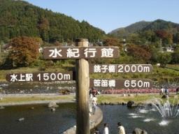 4_mizu_kikoukan_keiji_051105__101