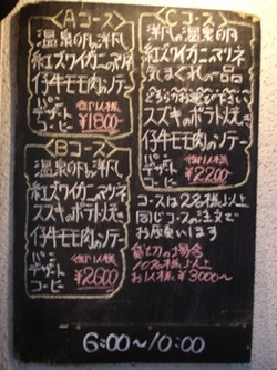 bistro_loiseau_blanc_menu