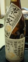 dinner_nihonshu_hanaichi_monme_ousenkaku_051104_054