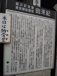 dsc01596_ireidou_yuraiki