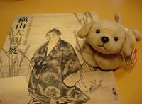 dsc01661_yokoyama_taikan_at_mitsukoshi
