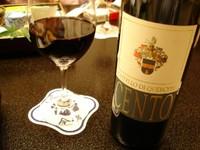 dsc01804_red_wine