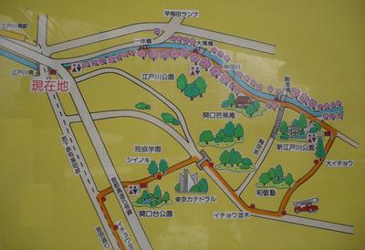 edogawa_bashi_kandagawa_endou_sanpo_051114__003copy