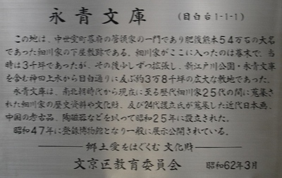 eiseibunko_keiji_annai_051114__016