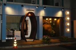 gabriel_entrance_