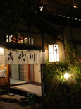 genkan_kiyokawa_
