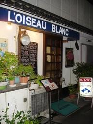 loiseau_blanc_050903__021