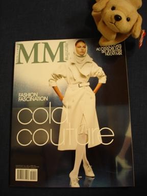 maxmara_catalog_051113_