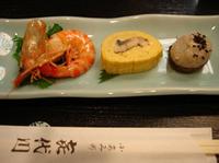 otooshi_kiyokawa_