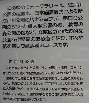 sanpo_michi_setsumei_051114_
