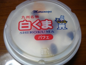 shiro_kuma_pafe_060101__086