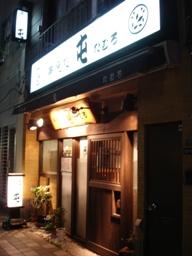 tamuro__ningyo_cho_051113__038