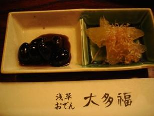 tsuki_dashi_060108__021